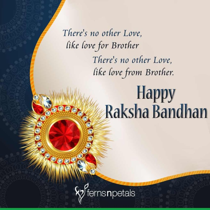Raksha Bandhan 2021: Quotes, Images, and More