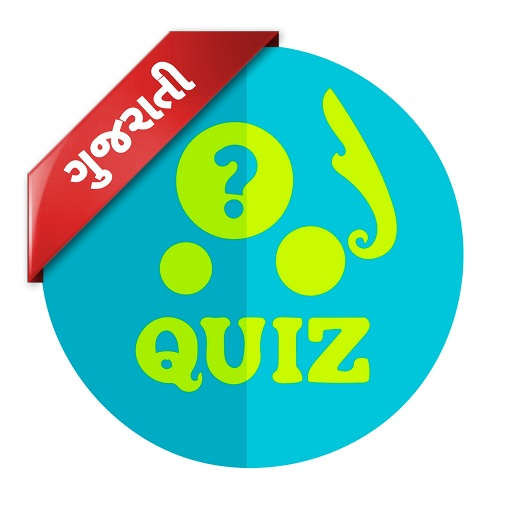 Quiz Mode - Gujarat's No.1 Gk Quiz App