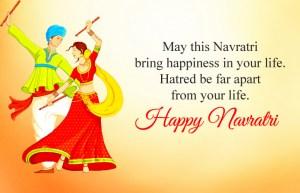 Happy Navratri Quotes 17 to 25 October 2020
