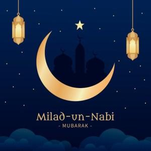 Top 10 Eid Milad Un Nabi Mubarak Images 2020