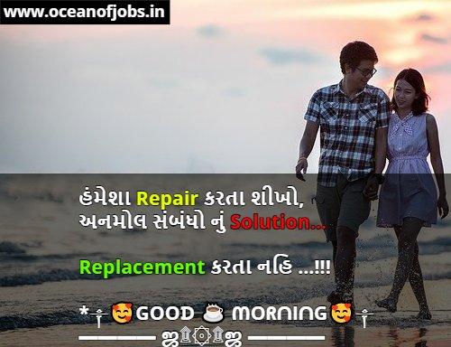 Good Morning Gujarati