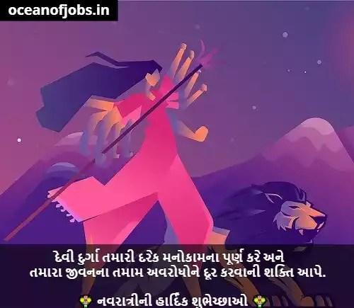 Navratri Wishes in Gujarati