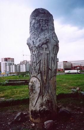 Other idol which represent Perun, in Russia