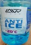 Омыватель стекол незамерзающий «LAVR ANTI ICE» минус 20