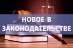 «О Законе «О радиационной безопасности»