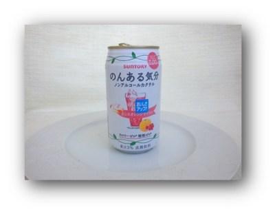 130816nonarukibun370