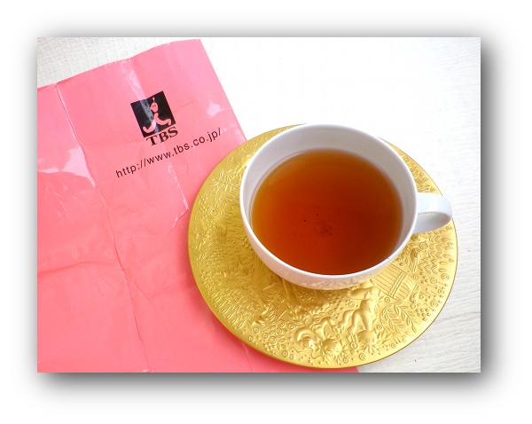 rosenthalmagicflute140602jin