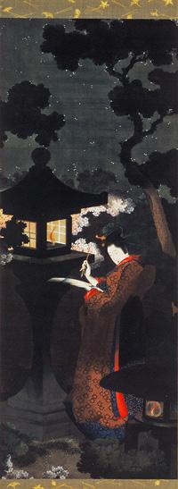 yozakurazu