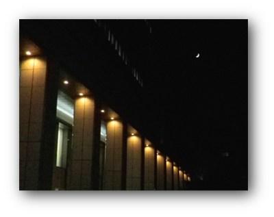 141209akasakaparkbuilding