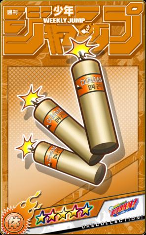 5_Dynamite