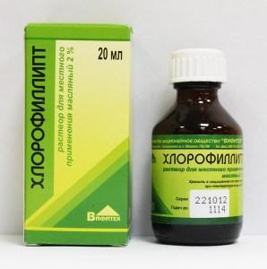 Как разводить хлорофиллипт для полоскания горла и других проблем