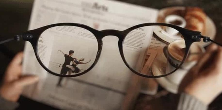 látás korrekció szemüveggel)