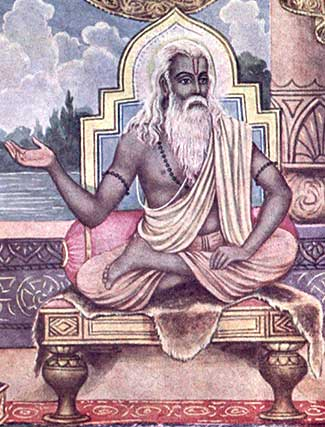 Vedas and Upanishads- an Oxford Centre for Hindu Studies online course
