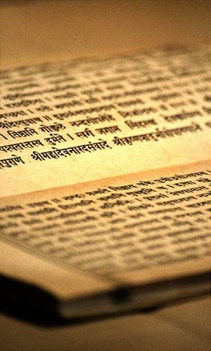 Sanskrit day school
