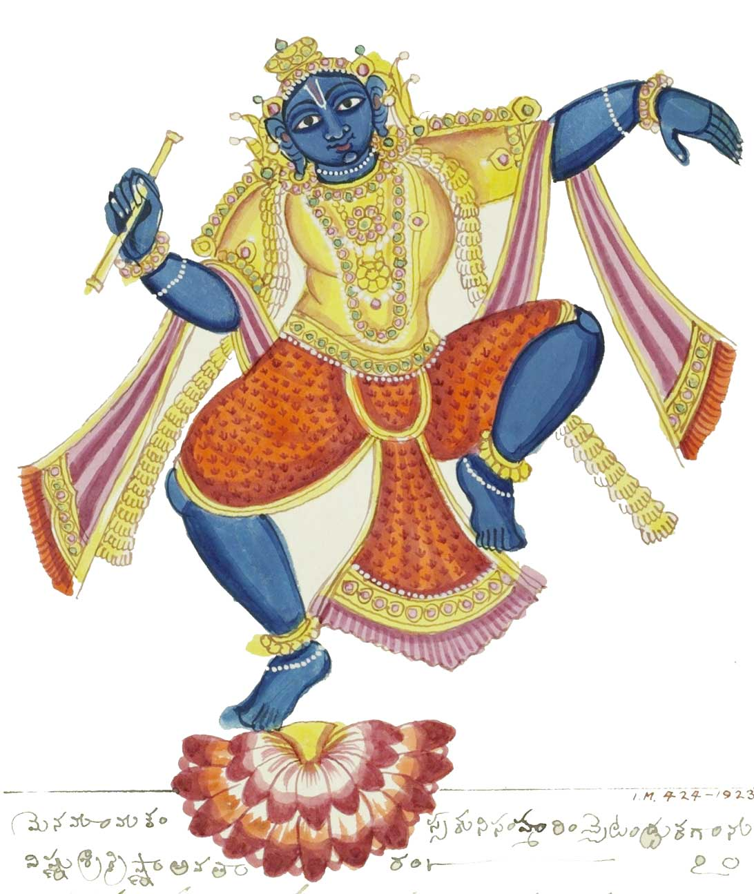 God in the Bhagavad Gita - a seven-week online course on
