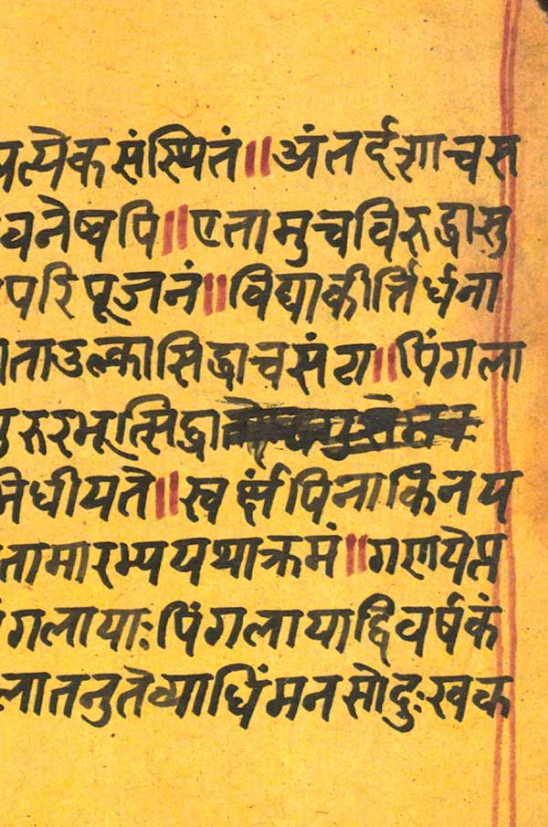 Sanskrit: Level 2 - an Oxford Centre for Hindu Studies online course