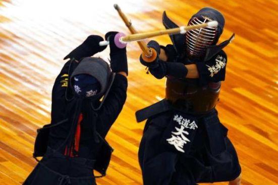 Resultado de imagen de kendo