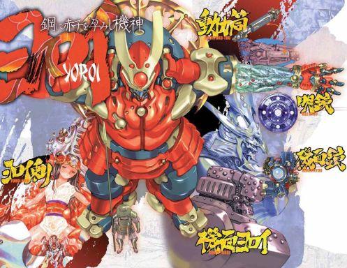 yoroi - Tenra Bansho Zero: Rol al estilo japonés.