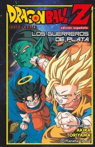 91IEt8ApUmL 193x300 - Orden cronológico para ver todas las series y películas de Dragon Ball