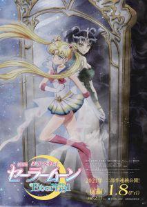 Bishoujo Senshi Sailor Moon Eternal Poster 2 213x300 - Ya está disponible Sailor Moon en Netflix. Corred a verla u os castigaré