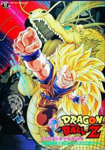Dragon Ball Z El ataque del drag n 742764500 large 209x300 - Orden cronológico para ver todas las series y películas de Dragon Ball