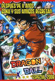 descarga 2 - Orden cronológico para ver todas las series y películas de Dragon Ball