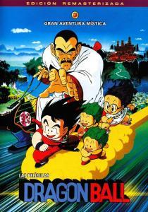 dragon ball aventura mistica 210x300 - Orden cronológico para ver todas las series y películas de Dragon Ball
