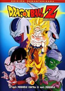 dragon ball z mejores rivales 214x300 - Orden cronológico para ver todas las series y películas de Dragon Ball