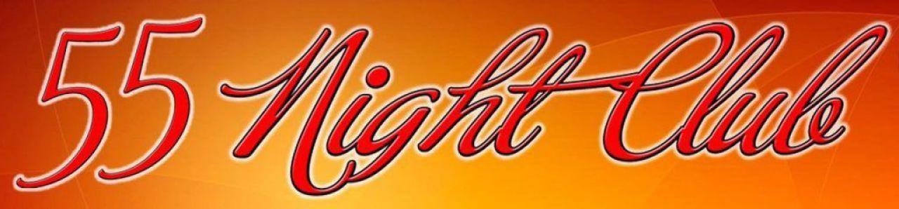 night club 55 chicas compañia lanzarote
