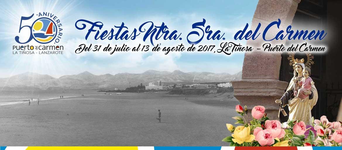 Fiestas del Carmen 2017 Puerto del Carmen