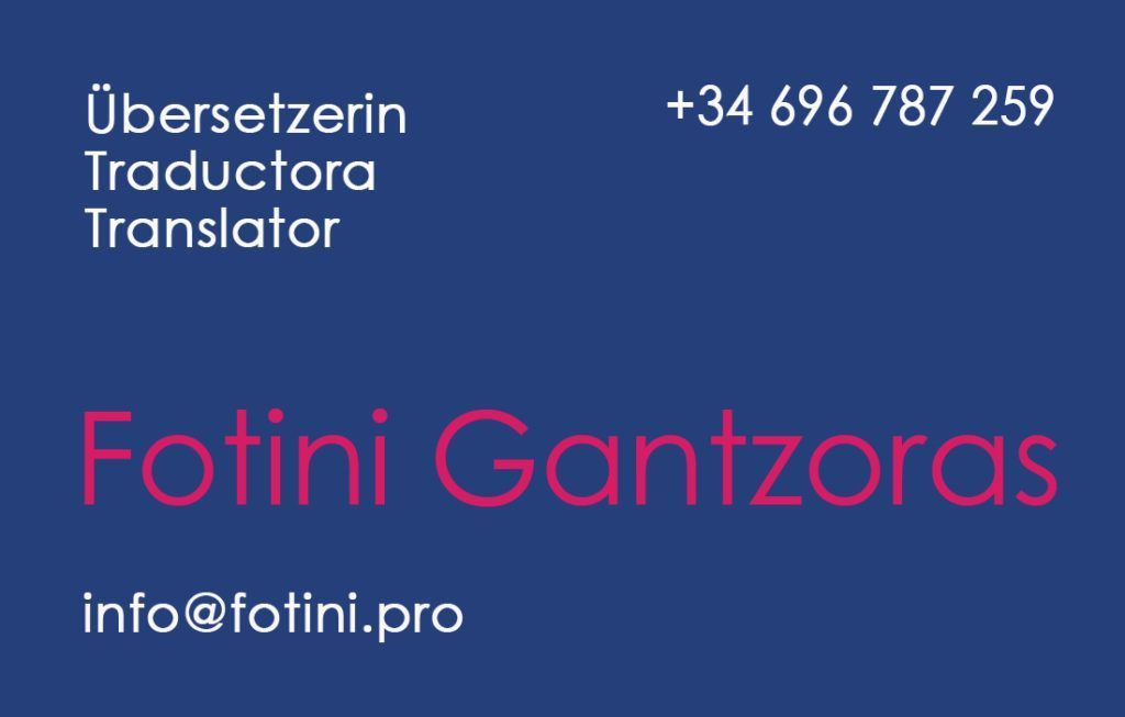 Traductora Lanzarote Fotini Gantzoras