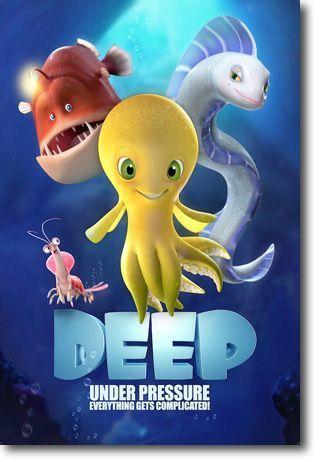 cines lanzarote Deep