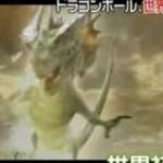 Video Dragon Ball Evolution: Shen Long