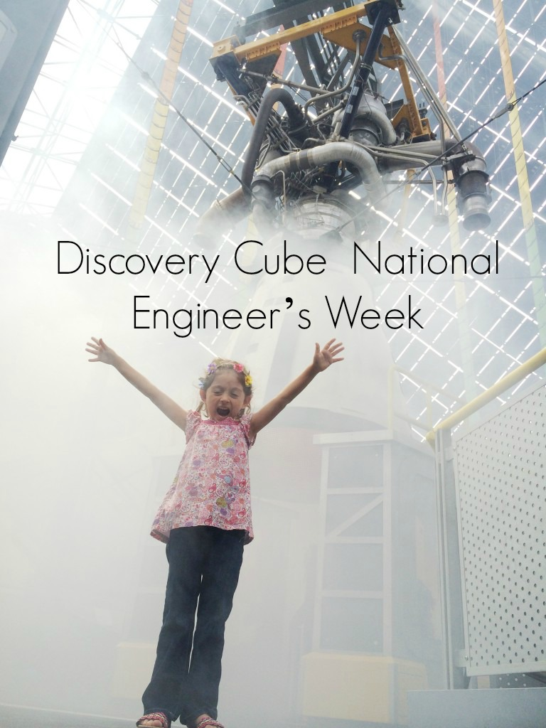 Discovery.Cube