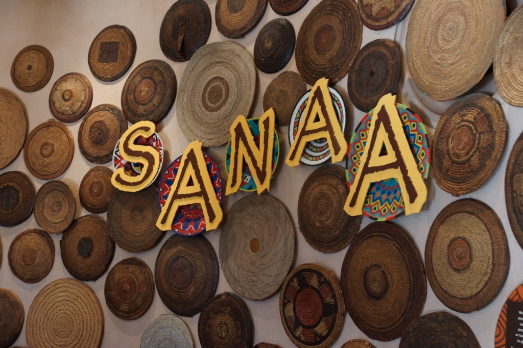 sanaa restaurant at animal kingdom