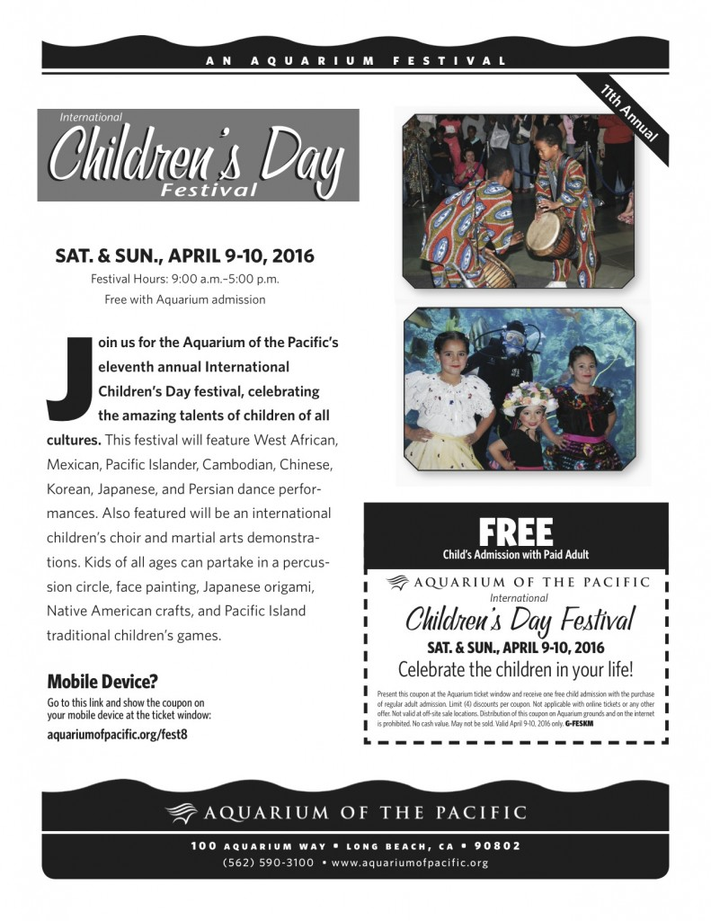 Children's Day 2016 Flyer