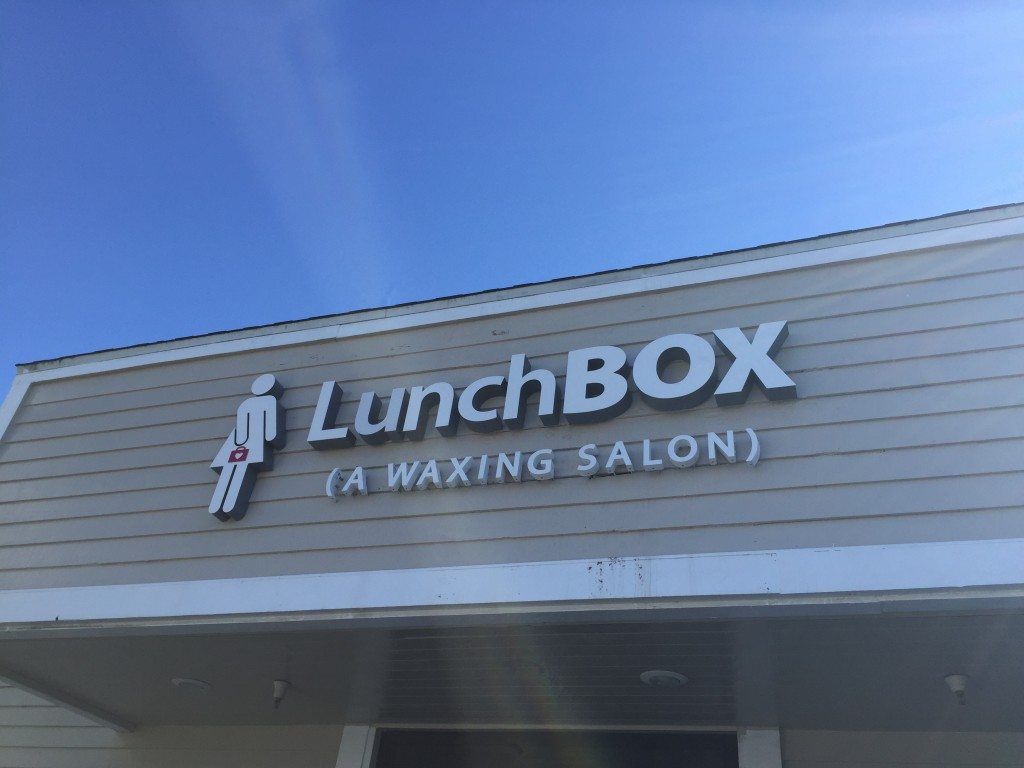 Lunchbox Waxing Salon 1