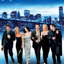 Friends: The Complete Series Giveaway