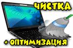 Pag-edit ng video