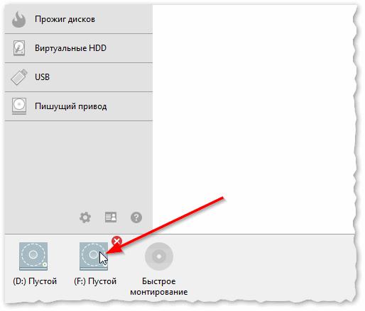 Daemon Tools Lite - uusi asema ilmestyi!