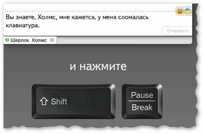 Punto切换器 - 在选择文本并按Shift +暂停后 - 文本已成为正常状态