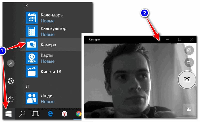 在Windows 10中的相机
