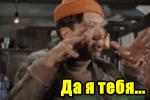Da-ya-maza