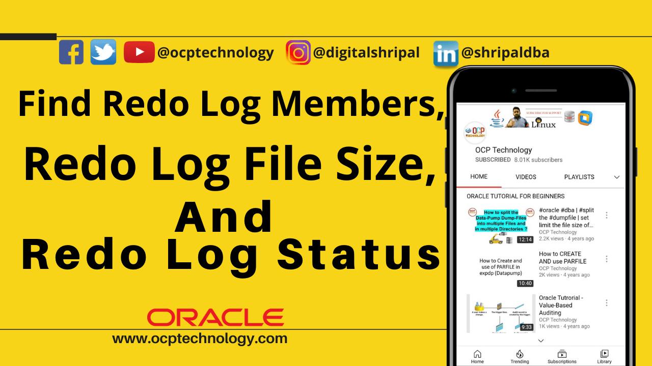 Find redo log
