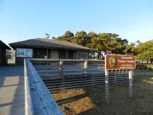 NPS Visitors Center 2016