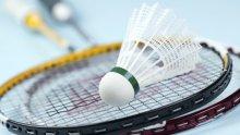 Image: badminton shuttlecock