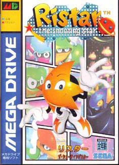 Game Ristar Sega Genesis 1995 Sega OC ReMix