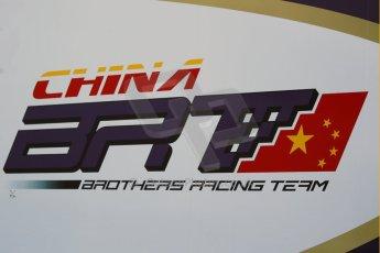 World © Octane Photographic Ltd. Eurocup Formula Renault 2.0 Championship testing. Jerez de la Frontera, Thursday 27th March 2014. China BRT by JCS logo. Digital Ref :  0900cb1d7362