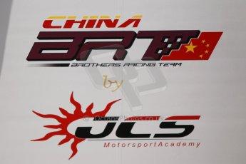 World © Octane Photographic Ltd. Eurocup Formula Renault 2.0 Championship testing. Jerez de la Frontera, Thursday 27th March 2014. China BRT by JCS logo. Digital Ref :  0900cb1d7776