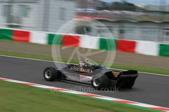 World © Octane Photographic Ltd. Sunday 27th September 2015, F1 Japanese Grand Prix, F1 Legends Demonstation Laps, Suzuka. Lotus 88 - Takuma Sato. Digital Ref: